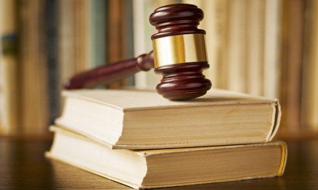 Liberty Credit Law