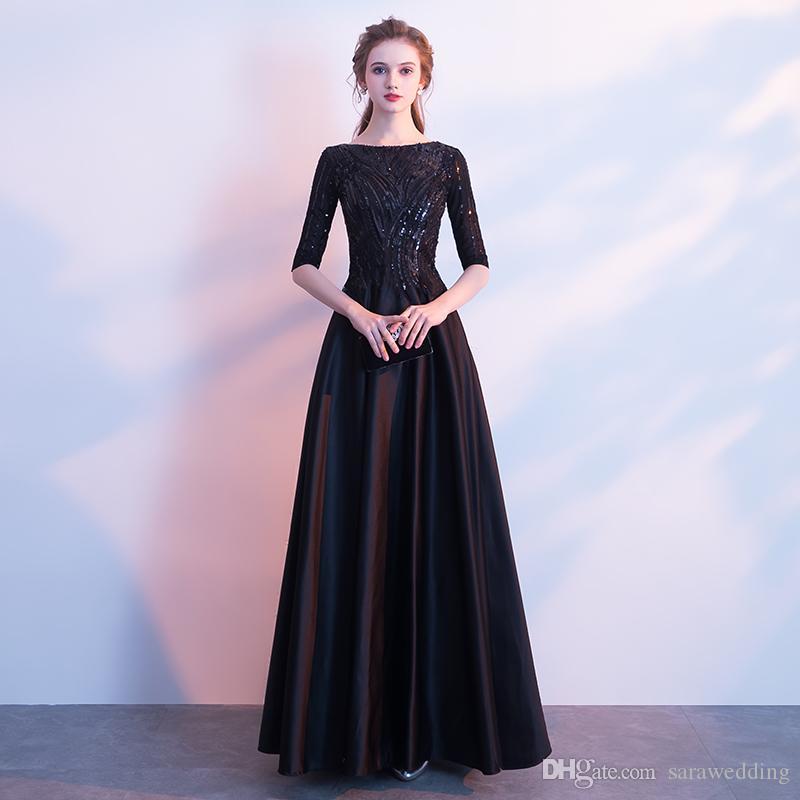 Shopping Tactics Evening Dresses